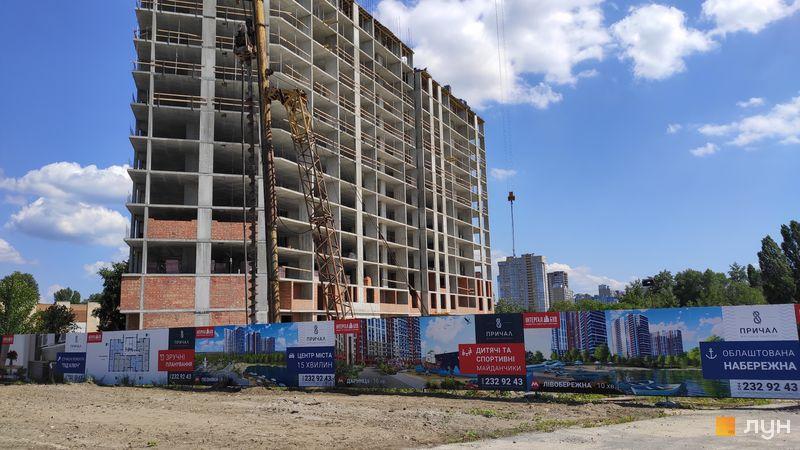 Ход строительства ЖК Причал 8, , июнь 2019