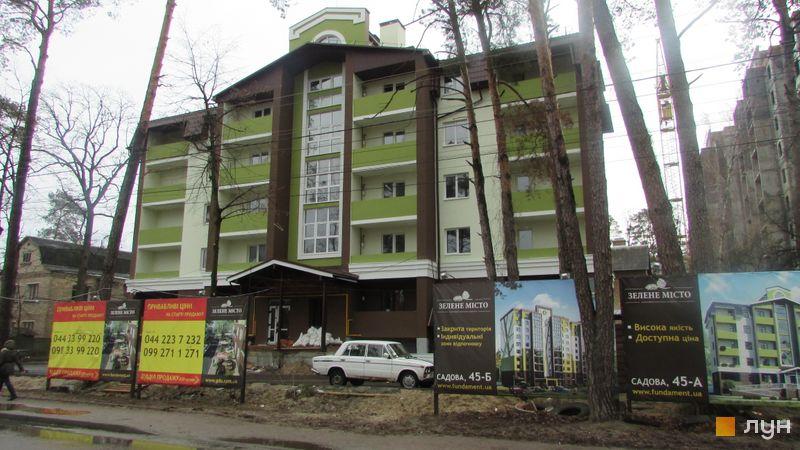 Хід будівництва вул. Садова, 45а, Будинок 1, березень 2016