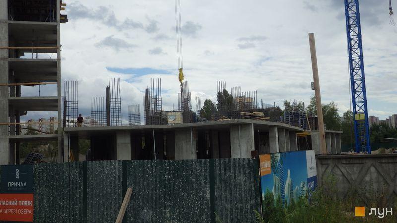 Ход строительства ЖК Причал 8, 1 дом (секции 6, 7), август 2020