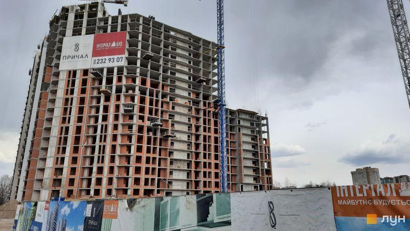 Ход строительства ЖК Причал 8, 1 дом (секции 5-7), апрель 2021