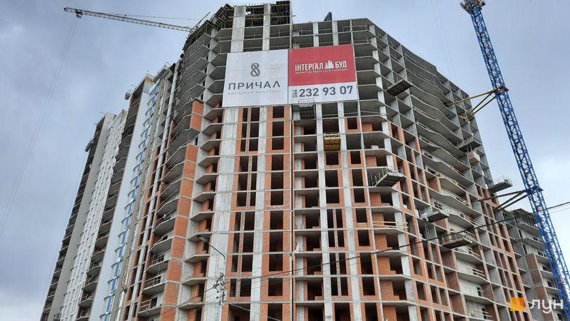 Ход строительства ЖК Причал 8, 1 дом (секции 3-6), апрель 2021