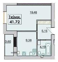 ЖК Квартал Лемковский: планировка 1-комнатной квартиры 41.72 м2, тип 1-41.72