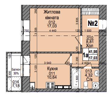 ул. Коцюбинского, 9а: планировка 1-комнатной квартиры 41.98 м2, тип 1a