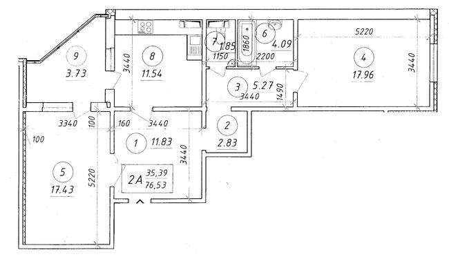 ЖК Ярославичи: планировка 2-комнатной квартиры 76.53 м2, тип 2А