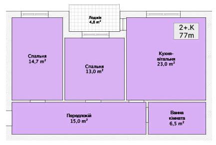 Хмельницкое шоссе, 40: планировка 2-комнатной квартиры 77 м2, тип 2-77