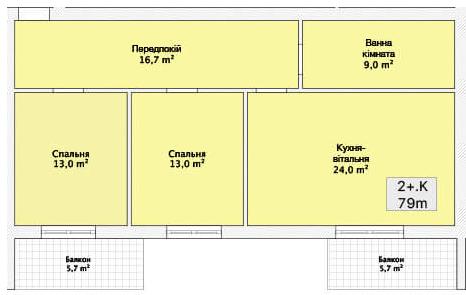 Хмельницкое шоссе, 40: планировка 2-комнатной квартиры 79 м2, тип 2-79