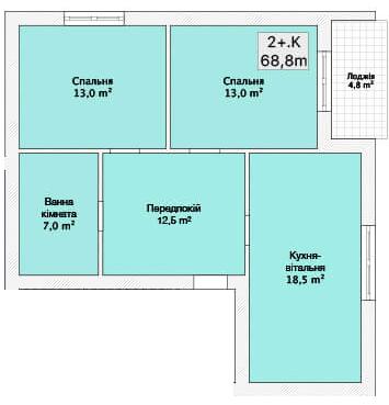 Хмельницьке шосе, 40: планування 2-кімнатної квартири 68.8 м2, тип 2-68.8