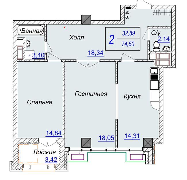 ЖК Бульвар Фонтанов: планировка 2-комнатной квартиры 74.5 м2, тип 2-74.5