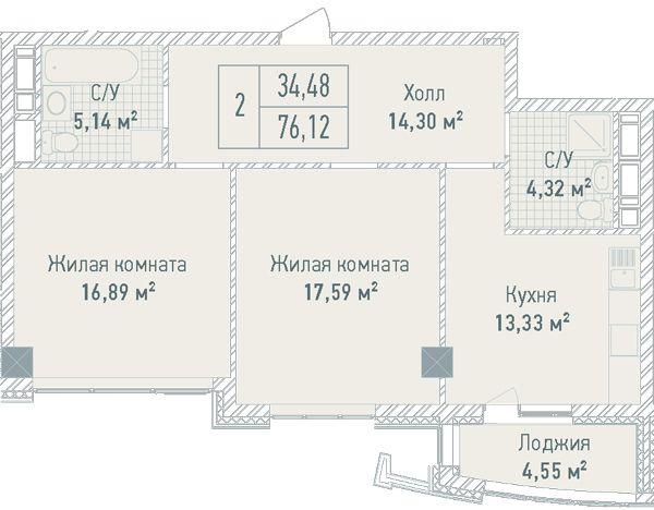 ЖК Бульвар Фонтанов: планировка 2-комнатной квартиры 76.12 м2, тип 2-76.12