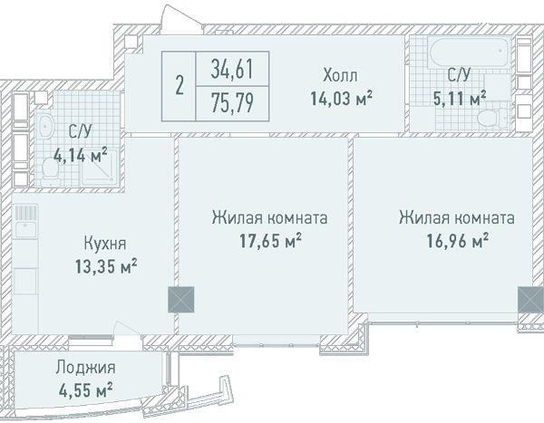 ЖК Бульвар Фонтанов: планировка 2-комнатной квартиры 75.79 м2, тип 2-75.79