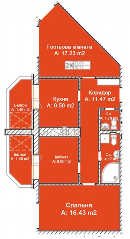 ЖК Квартал Буча: планировка 2-комнатной квартиры 70.22 м2, тип 2К
