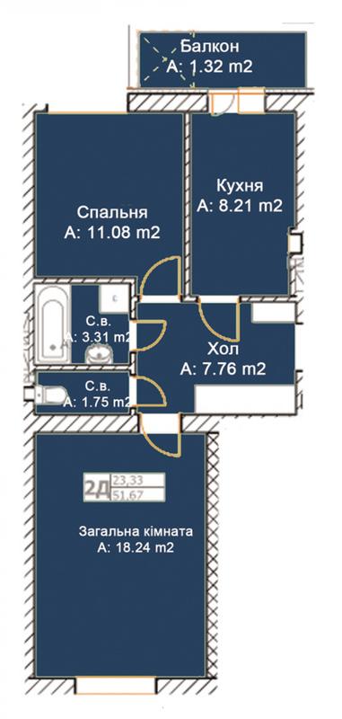 ЖК Квартал Буча: планировка 2-комнатной квартиры 51.67 м2, тип 2Д