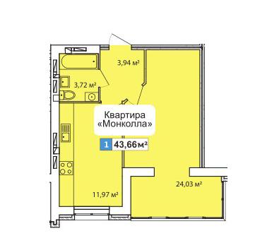ЖК River Town: планування 1-кімнатної квартири 43.66 м2, тип 1-43.66