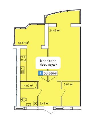 ЖК River Town: планування 1-кімнатної квартири 58.86 м2, тип 1-58.86
