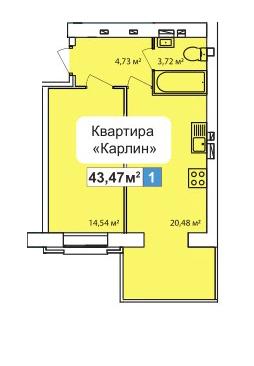 ЖК River Town: планування 1-кімнатної квартири 43.47 м2, тип 1-43.47