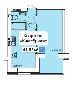 ЖК River Town: планування 1-кімнатної квартири 41.52 м2, тип 1-41.52