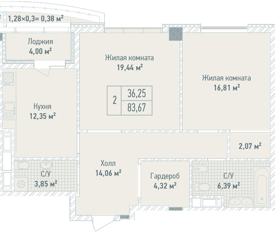 ЖК Бульвар Фонтанов: планировка 2-комнатной квартиры 83.67 м2, тип 2-83.67