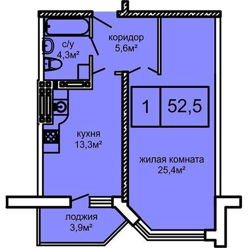 ЖК Вернисаж: планировка 1-комнатной квартиры 52.5 м2, тип 1-52.5