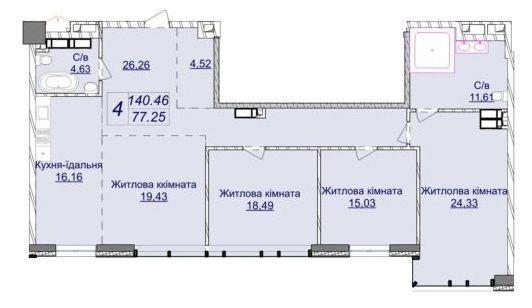 ЖК Новопечерские Липки: планировка 4-комнатной квартиры 140.46 м2, тип 4-140.46