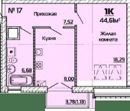ЖК Бородино: планування 1-кімнатної квартири 44.61 м2, тип 1-44.61