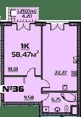 ЖК Бородино: планування 1-кімнатної квартири 58.47 м2, тип 1-58.47