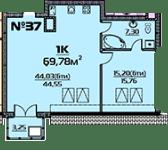 ЖК Бородино: планування 1-кімнатної квартири 69.78 м2, тип 1-69.78