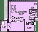 ЖК Бородино: планування 1-кімнатної квартири 44.89 м2, тип 1-44.89